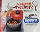 Stove Top Japanese Tempura Deep Fryer 3PC Covered Pot Lid St