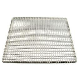 "Pitco/Frialator P6072128 Deep Fryer Screen 11.5"" X 11.5"" Pla"